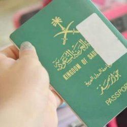 """""""STC"""" تعلن عدم الاستمرار في اتفاقية نقل ورعاية الدوري السعودي """"لعدم جدواها تجاريا"""""""