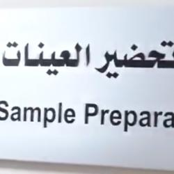 برج خليفة بدبي يقدم مفاجأة لزائريه السعوديين بمناسبة اليوم الوطني 89 (فيديو)