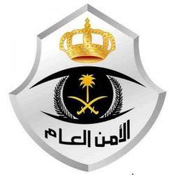 """""""جزائية مكة"""" تبرئ متهمي رافعة الحرم.. وتصرف النظر عن مطالبة النيابة بإلزام شركة بن لادن بدفع الديات"""