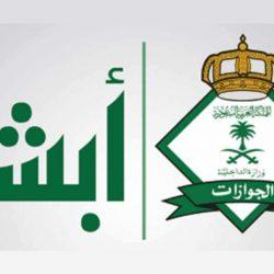 بعد هجوم بقيق.. آل الشيخ يدعو للتجنيد الإجباري للذكور والإناث