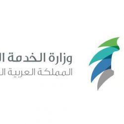 """وزير الداخلية يدشن حزمة من الخدمات الإلكترونية الجديدة التي تقدمها """"الجوازات"""""""