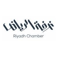 أمانة محافظة الطائف تعلن أسماء 28 مرشحة مبدئياً للوظائف الإدارية