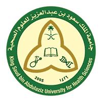 مستشفى الملك عبدالله الجامعي يوفر وظيفة لحديثي التخرج بالتربية الخاصة