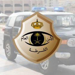 الديوان الملكي: وفاة الأميرة شروق بنت بندر بن فهد.. وتشييع الجثمان اليوم