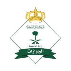 شرطة الرياض تكشف هوية مرتكب وقائع نصب واحتيال.. والمتهم يعترف