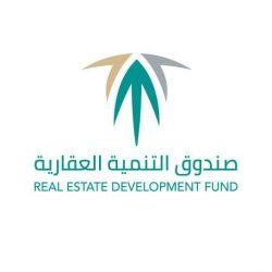 """""""شرطة الرياض"""" تصدر بيانا حول فيديو سرقة امرأة مسنة وسقوطها أرضا"""