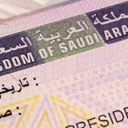 """جامعة الملك خالد تنهي أزمة الخريجين بتعديل اسم قسم """"الاتصال الاستراتيجي"""""""