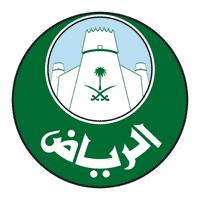 بلدية محافظة المويه توفر وظائف هندسية عن طريق النقل أو النقل بالترقية