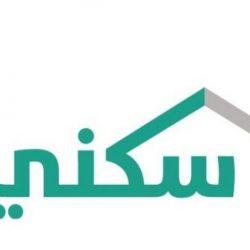4 مصابين إثر حريق محطة قطار الحرمين بجدة