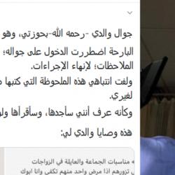 تحذير من أمطار بالعاصمة المقدسة وموجة غبار على طريق مكة-جدة السريع