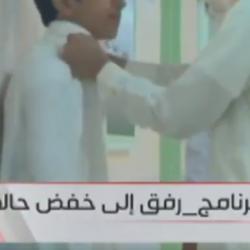 """""""بدور"""" أول مرشدة كهوف سعودية تروي تجربتها (فيديو)"""