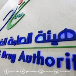 «الوزراء» يوافق على تشغيل شبكات نقل عام بالحافلات في بعض مدن المملكة