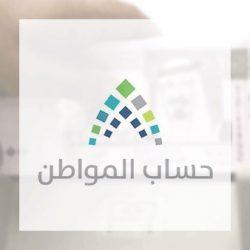 الشركة السعودية للمباني الجاهزة نيوفـاب  تعلن عن توفر وظيفة شاغرة الراتب 8,125 ريال