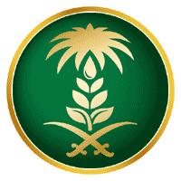وزارة البيئة والمياه والزراعة تعلن 154 مرشح لاستكمال اجراءات التعاقد عاجل الآن