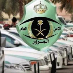وزارة الخارجية السعودية تحذر من هذه الإتصالات .. التفاصيل