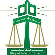 جامعة الملك خالد تعلن مواعيد التحويل الداخلي والخارجي وتحويل الدرجة العلمية