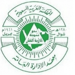 الجامعة الإسلامية تعلن عن وظائف أكاديمية وتعليمية شاغرة