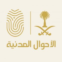 بيان من شرطة الرياض بشأن واقعة الطعن بحديقة الملز.. كشف هوية الجاني وحالات المصابين