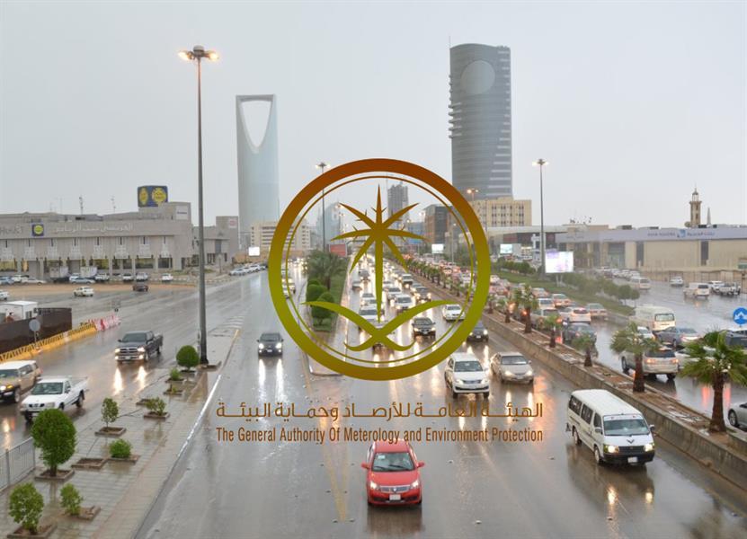 حالة الطقس اليوم توقعات بهطول أمطار على الرياض وعدة مناطق عاجل
