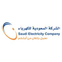 شركة مصفاة ارامكو السعودية ساسرف توفر وظيفة هندسية