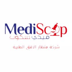 مجموعة مستشفيات السعودي الألماني توفر وظائف شاغرة لحديثى التخرج
