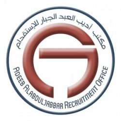 شركة الخليج للتدريب والتعليمتوفر وظائف للجنسين من حملة الثانوية العامة الراتب 5,000 ريال