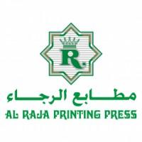 شركة بوبا العربية توفروظيفة إدارية شاغرة لذوي الخبرة