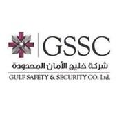 المجلس النقدي الخليجي يوفر وظيفة شاغرة لذوى الخبرة