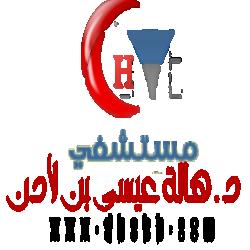 مكتب خالد بخيت فقيهي للمحاماه توفر وظائفشاغرة الراتب 6,000 ريال