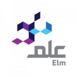مستشفى الملك عبدالله بن عبدالعزيز الجامعي تعلن عن توفر وظيفة شاغرة