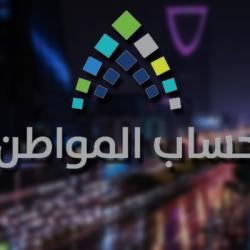 الرحالة السعودي يروي تفاصيل مقطع «الراعي السوداني والتيس»(فيديو)