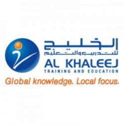 شركة الخليج للتموين توفر وظيفة شاغرة لحديثى التخرج الراتب 7,000ريال