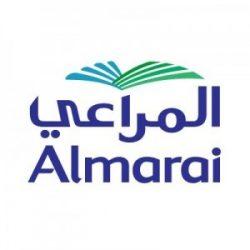 جامعة الملك سعود بن عبدالعزيز للعلوم الصحية توفر وظائف شاغرة للجنسين