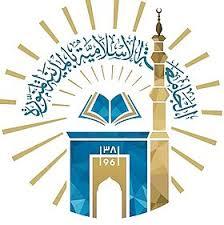 جامعة الملك خالد تعلن  عن طرح المسابقة الوظيفية لعدد من الوظائف في السلم العام وسلم اللائحة التعليمية