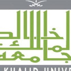 مدينة الملك سعود الطبية تعلن عن توفر وظائف صحية وإدارية شاغرة