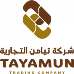 الشركة السعودية للخدمات الأرضية توفر وظائف نسائية ولا يشترط الخبرة