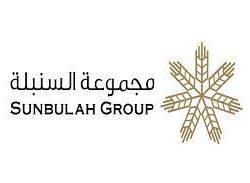 الشركة الكيميائية السعودية تعلن عن توفر وظائف إدارية شاغرة