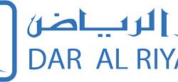 شركة مصفاة ارامكو السعودية | ساسرف تعلن عن توفر وظائف شاغرة