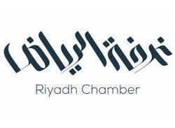 جامعة الملك عبدالعزيز توفر وظيفة شاغرة بمسمى مشغل آلات مكتبية لحملة الثانوية العامة