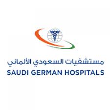 مستشفى الملك فيصل التخصصي توفر وظائف صحية بمدينتين بالمملكة