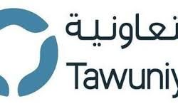 جامعة الملك عبدالله للعلوم والتقنية تعلن عن توفر وظيفة تقنية شاغرة للجنسين