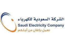 غرفة الرياض تعلن عن توفر 171 وظيفة شاغرة للجنسين بشركات القطاع الخاص