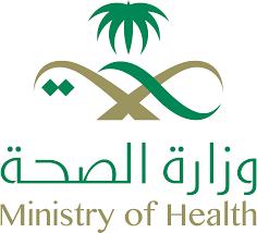 وزير الصحة: رأينا حالات كثيرة تذهب إلى الطوارئ بسبب الشك بأعراض قد لا تكون متصلة بالفيروس