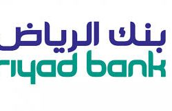 شركة الخطوط السعودية للتموين تعلن عن توفر وظائف إدارية شاغرة