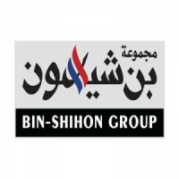 البنك الإسلامي للتنمية تعلن عن توفر وظائف شاغرة