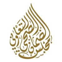 مجموعة شركات عصام خيري قباني وشركاه تعلن عن توفر وظائف إدارية
