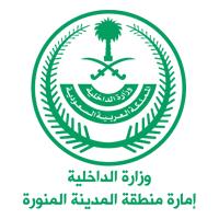 شركة دار الرياض تعلن عن توفر وظيفة شاغرة للجنسين الراتب 18,000 ريال