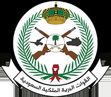 الشركة السعودية للمأكولات الخفيفة بيبسيكو توفر وظائف إدارية شاغرة للجنسين الراتب 12,915 ريال