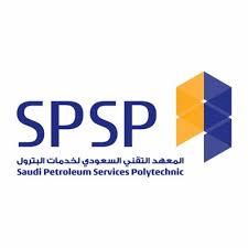 مدينة الملك سعود الطبية تعلن عن توفر وظيفة إدارية شاغرة