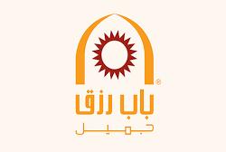 هيئة تنمية الصادرات السعودية توفر وظيفة إدارية لحملة البكالوريوس